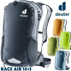 バックパック ドイター Deuter リュック RACE EXP AIR レース エア|2m50cm