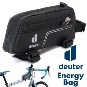ドイター Deuter Energy Bag エナジーバッグ|2m50cm