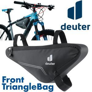 車体装着バッグ ドイター Deuter フロントトライアングルバッグ Front Triangle Bag|2m50cm