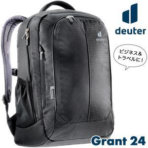 ビジネスリュック ドイター Deuter Grant グラント 24リットル ビジネスバッグ|2m50cm
