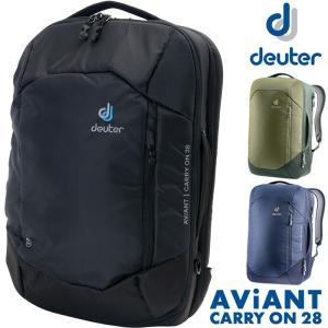 ビジネスリュック ドイター Deuter AViANT CARRY ON アビアント キャリーオン 28|2m50cm