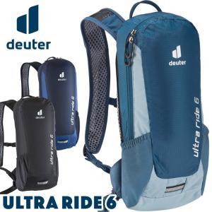 リュックサック Deuter ドイター ULTRA RIDE 6 ウルトラライド 6リットル 2m50cm