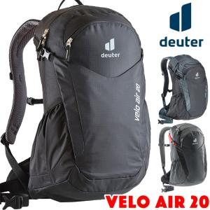バックパック ドイター Deuter VELO AIR 20 ベロ エア|2m50cm
