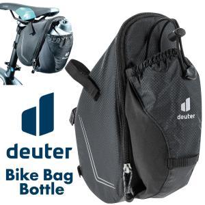 ドイター Deuter Bike Bag Bottle バイクバッグ ボトル ポーチ|2m50cm