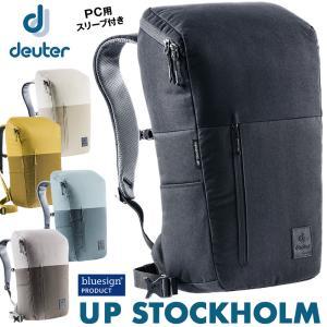 バックパック ドイター Deuter UP STOCKHOLM アップ ストックホルム|2m50cm