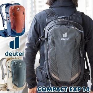 バックパック ドイター Deuter COMPACT EXP 14 コンパクト EXP 14リットル 2m50cm