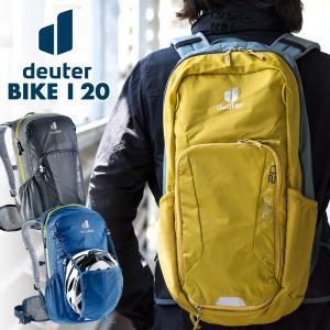 バックパック ドイター Deuter BIKE I 20 バイクI 20リットル 2m50cm