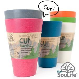コップ EcoSouLife Cup カップ タンブラー|2m50cm
