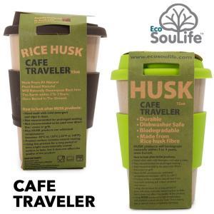 タンブラー EcoSouLife Cafe Traveler カフェトラベラー|2m50cm