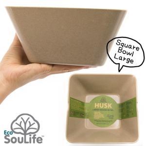 EcoSouLife Square Bowl Large スクエアボウル ラージ|2m50cm