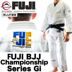 FUJI 柔術着 Championship Series BJJ Gi WHITE フジ チャンピオンシップシリーズ ホワイト|2m50cm