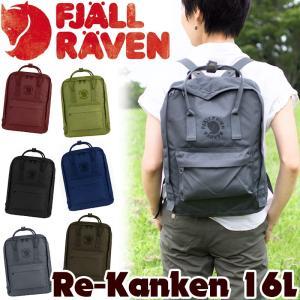 Fjall Raven フェールラーベン リュック Re-Kanken リ カンケン|2m50cm