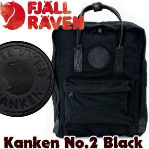 Fjall Raven フェールラーベン Kenken No.2 Black|2m50cm
