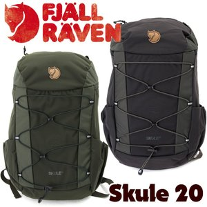 Fjall Raven フェールラーベン Skule 20 スクーレ 20|2m50cm