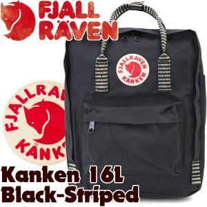 Fjall Raven フェールラーベン リュック Kanken カンケン|2m50cm