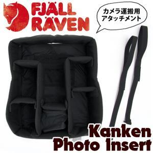 Fjall Raven Kanken Photo Insert フェールラーベン カンケン フォトインサート|2m50cm
