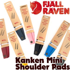 Fjall Raven Mini Shoulder Pads フェールラーベン カンケン ミニ ショルダーパッド|2m50cm