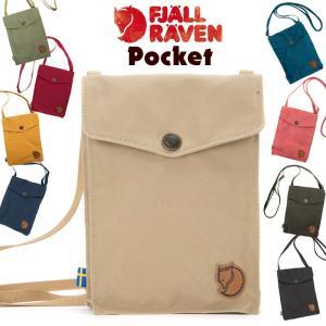 Fjall Raven フェールラーベン Pocket ポケット|2m50cm