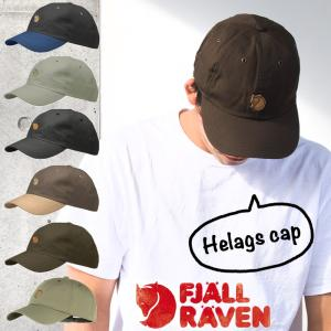 Fjall Raven Helags Cap フェールラーベン ヘーラグス キャップ|2m50cm