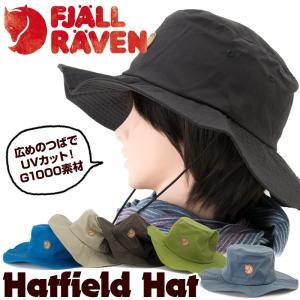 Fjall Raven  フェールラーベン Hatfield Hat ハットフィールド ハット|2m50cm