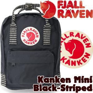 Fjall Raven フェールラーベン リュック Kanken Mini カンケン ミニ|2m50cm