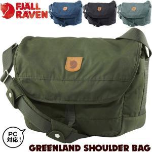 Fjall Raven  フェールラーベン Greenland Shoulder Bag グリーンランド ショルダーバッグ|2m50cm