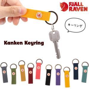 Fjall Raven  フェールラーベン Kanken Keyring カンケン キーリング|2m50cm