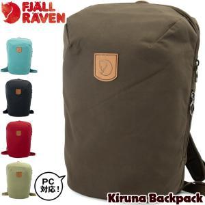 Fjall Raven  フェールラーベン Kiruna Backpack キルナ バックパック 2m50cm