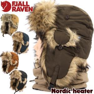 Fjall Raven フェールラーベン Nordic heater ノルディックヒーター|2m50cm