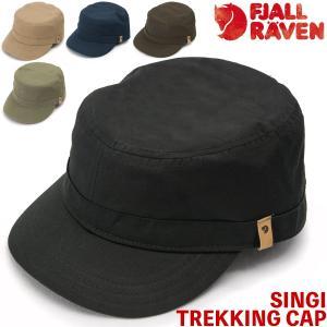 帽子 Fjall Raven フェールラーベン Singi Trekking Cap シンギ トレッキング キャップ|2m50cm