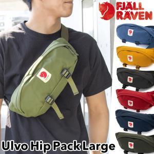 ヒップバッグ Fjall Raven フェールラーベン Ulvo Hip Pack Large ウルボ ラージ|2m50cm