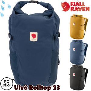 リュックサック Fjall Raven フェールラーベン Ulvo Rolltop 23 ウルボ ロールトップ 23|2m50cm