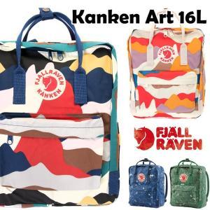 デイパック カンケン アート Fjall Raven Kanken Art フェールラーベン|2m50cm