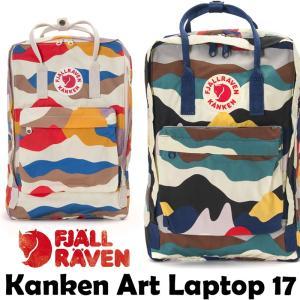 デイパック カンケン アート ラップトップ Fjall Raven フェールラーベン KANKEN Art Laptop 17|2m50cm