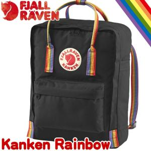 デイパック カンケン Fjall Raven Kanken Rainbow レインボー フェールラーベン|2m50cm