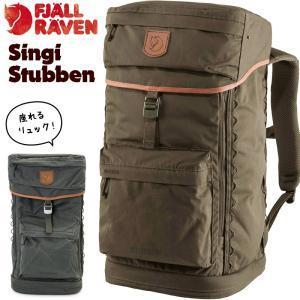 バックパック Fjall Raven フェールラーベン Singi Stubben シンギ スタッベン|2m50cm