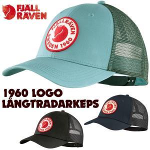 帽子 Fjall Raven フェールラーベン 1960 Logo Langtradarkeps キャップ|2m50cm