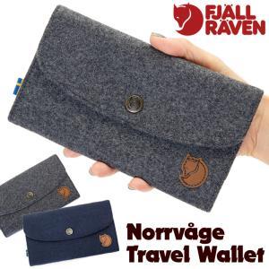 財布 Fjall Raven フェールラーベン Norrvage Travel Wallet ノルヴォルゲ トラベル ウォレット|2m50cm