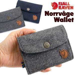 財布 Fjall Raven フェールラーベン Norrvage Wallet ノルヴォルゲ ウォレット|2m50cm