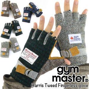 ジムマスター Gym Master Harris Tweed ハリスツイード 指なし手袋|2m50cm