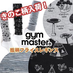 Gym Master ジムマスター 総柄フライスレギンス|2m50cm
