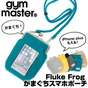gym master がまぐち スマホポーチ Fluke Frog|2m50cm