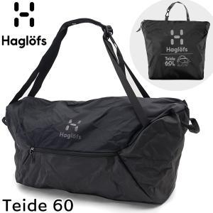ダッフルバッグ HAGLOFS ホグロフス Teide 60 テイド 60リットル バックパック|2m50cm