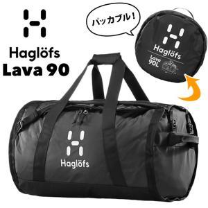 ダッフルバッグ HAGLOFS ホグロフス Lava 90 ラバ 90リットル バックパック|2m50cm