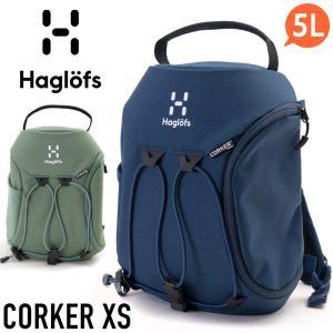 バックパック Haglofs ホグロフス CORKER X-SMALL KIDS 5リットル コーカー キッズ|2m50cm