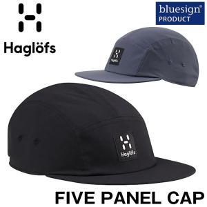 帽子 ホグロフス Haglofs ファイブ パネル キャップ Five Panel Cap|2m50cm