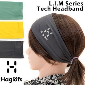 Haglofs ホグロフス リムシリーズ テック ヘッドバンド L.I.M Series Tech Headband|2m50cm