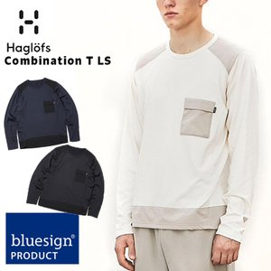 ロンT Haglofs ホグロフス Combination T LS コンビネーション Tシャツ 長袖 2m50cm