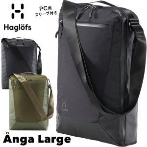 ショルダーバッグ Haglofs ホグロフス Anga Large ホグロフス アンガ L ラージ 2m50cm