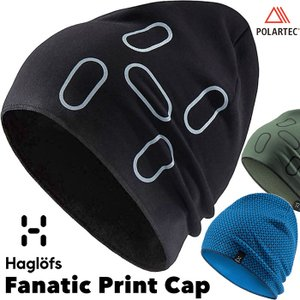 ビーニー ホグロフス Haglofs Fanatic Print Cap ファナティック プリント キャップ 2m50cm